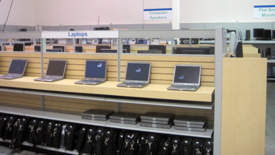 Computer Store Picture