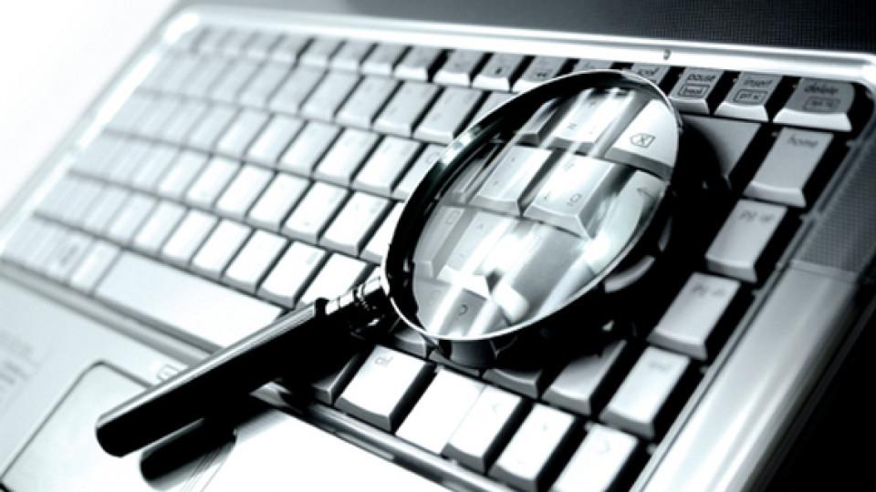 Peran TI Di BPK Pada Organisasi Publik